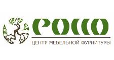 Оптовый поставщик комплектующих «Россо», г. Санкт-Петербург