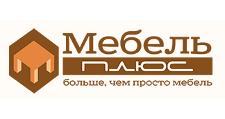 Интернет-магазин «МебельПлюс», г. Муром