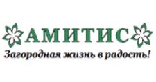 Салон мебели «Амитис», г. Казань