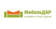 Салон мебели «МебельДАР», г. Волжский