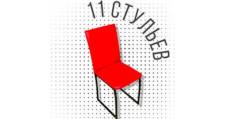 Оптовый поставщик комплектующих «11Стульев», г. Ульяновск