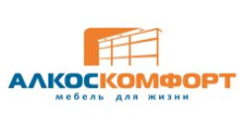 Изготовление мебели на заказ «АЛКОС-комфорт», г. Новосибирск