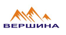Мебельный магазин «Вершина», г. Иркутск
