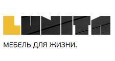 Изготовление мебели на заказ «LUNITA», г. Санкт-Петербург