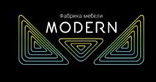 Мебельная фабрика «MODERN», г. Сосновый Бор