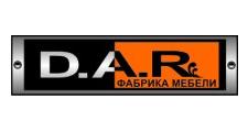 Мебельная фабрика «Дар»