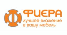 Розничный поставщик комплектующих «Фиера», г. Москва
