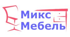Салон мебели «МиксМебель», г. Рязань