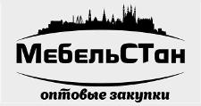 Оптовый мебельный склад «МебельСтан», г. Казань