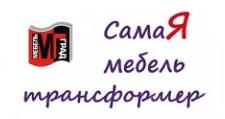 Мебельная фабрика МебельГрад (мебель трансформер)