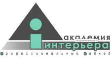 Изготовление мебели на заказ «Академия интерьера», г. Барнаул