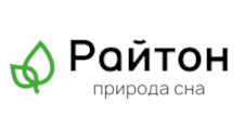 Мебельная фабрика «Райтон», г. Москва