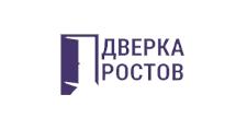 Изготовление мебели на заказ «Дверка Ростов», г. Ростов-на-Дону