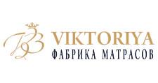 Мебельная фабрика «Виктория», г. Щёлково