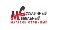 Салон мебели «Мебельный Столичный», г. Москва