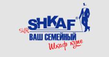 Изготовление мебели на заказ «Mr.Shkaf», г. Ханты-Мансийск