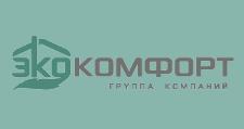Изготовление мебели на заказ «Эко-Комфорт», г. Красноярск