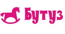 Интернет-магазин «Бутуз», г. Киров