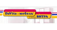 Интернет-магазин «Витра», г. Кемерово