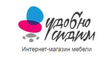 Интернет-магазин «УДОБНО СИДИМ», г. Екатеринбург