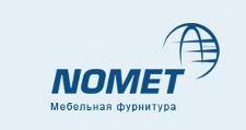 Розничный поставщик комплектующих «Номет», г. Киров