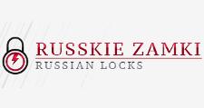 Оптовый поставщик комплектующих «RUSSKIE ZAMKI», г. Белгород