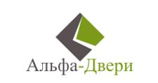 Изготовление мебели на заказ «Альфа-Двери», г. Ижевск