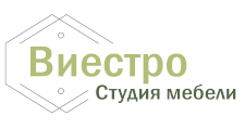 Изготовление мебели на заказ «Виестро», г. Томск