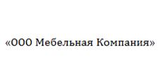 Оптовый мебельный склад «ООО Мебельная Компания», г. Аксай