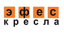 Интернет-магазин «ЭфесКресла», г. Благовещенск