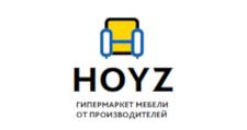 Салон мебели «ХОЙЗ», г. Новосибирск