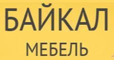 Изготовление мебели на заказ «Байкал Мебель», г. Улан-Удэ