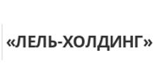 Изготовление мебели на заказ «ЛЕЛЬ-ХОЛДИНГ», г. Барнаул