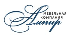 Изготовление мебели на заказ «Ампир», г. Санкт-Петербург