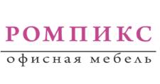 Изготовление мебели на заказ «Ромпикс», г. Пермь
