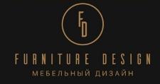 Мебельная фабрика «Furniture Design», г. Санкт-Петербург