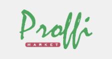 Розничный поставщик комплектующих «Proffi market», г. Ульяновск