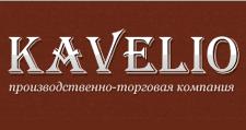 Мебельная фабрика Кавелио