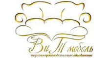 Мебельная фабрика «ВиТ Мебель», г. Ульяновск