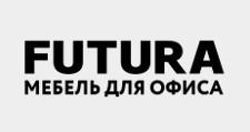 Салон мебели «Futura», г. Краснодар