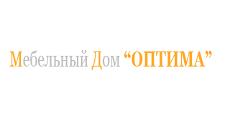 Салон мебели «Мебельный Дом Оптима»