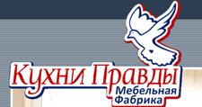 Салон мебели «Кухни Правды», г. Москва