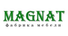 Мебельная фабрика «Магнат», г. Екатеринбург