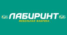 Изготовление мебели на заказ «Лабиринт», г. Ангарск
