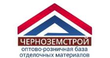 Оптовый поставщик комплектующих «ЧерноземСтрой», г. Липецк