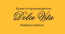 Изготовление мебели на заказ «Dolce Vita», г. Челябинск