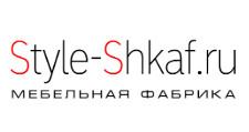 Розничный поставщик комплектующих «MK Style», г. Москва