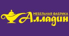 Мебельная фабрика «Алладин», г. Омск