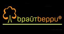 Изготовление мебели на заказ «БрайтБерри», г. Санкт-Петербург