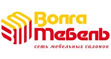 Салон мебели «Волга Мебель», г. Волгоград